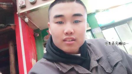血色-小易 微山岛 名人担保转载录像联系20191210 (9)