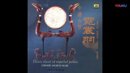 2小时穿越上古时代的中国古典乐曲(首曲:傍妆台)[宗翰音乐无界]