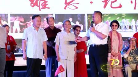 20190731鸡西市人民艺术剧院建院70年汇报演出