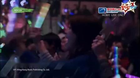 劉德華香港紅磡演唱會 宗翰音樂無界