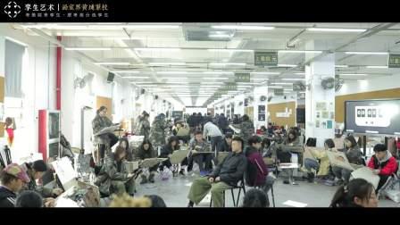 杭州孪生画室银湖校区1212校考备战日常