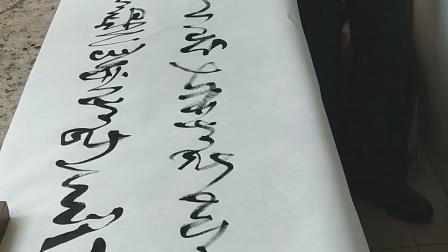 VID_20191212_草书张旭古诗四帖之三
