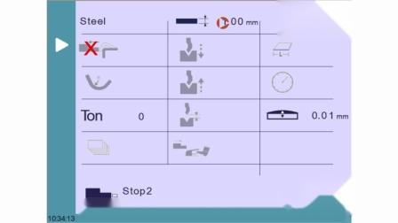 CT系列数控系统 - 输入数值直接编制一个零件的折弯程序