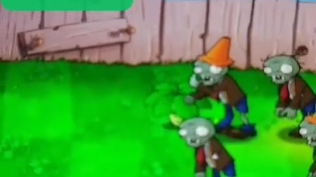 萝卜被30个僵尸吃光