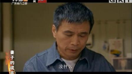 广东南方卫视更换新台标过程