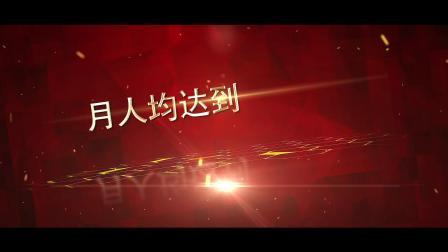 中国光大银行大连分行信用卡业务2019年度最佳销售团队奖