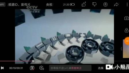cctv央视文化精品频道呼号台徽ID