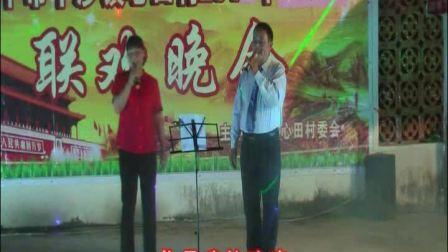 广西桂平 中沙心田 父亲节晚会(圣宝影音)