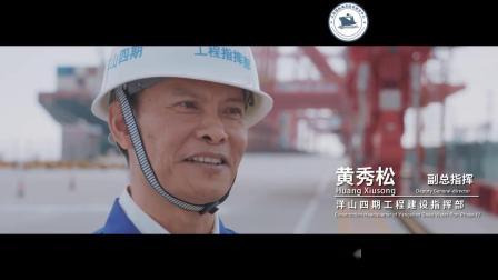 山东国际海员培训就业