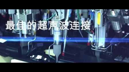 汽车超声波解决方案-Sonotronic_automotive_short