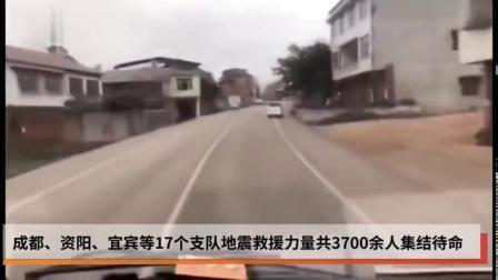 """四川资中5.2级地震 监控拍下教室""""教科书式""""避震镜头 via@封面新闻视频"""
