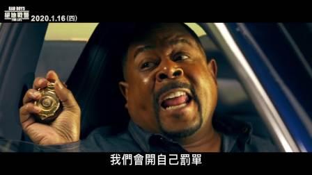 【猴姆独家】笑翻!《#绝地战警:疾速追击#》首曝官方【中字】电视预告片!