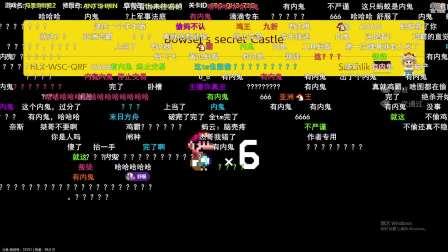 2019年12月18日 直播录像 (带弹幕)