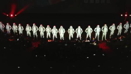 《星球大战:天行者崛起》中国首映礼高光现场直击
