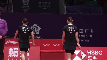 女双第一轮李绍希申昇瓒vs金昭映孔熙容全程
