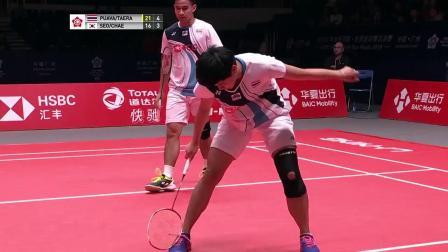 混双第一轮德差波沙西丽vs徐承载蔡侑玎集锦