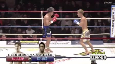 k 1 K-1 KRUSH FIGHT 109 12.15