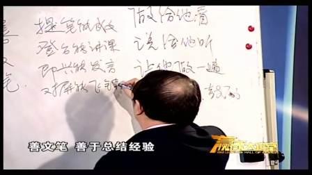 徐明达《营销技巧培训视频》完整课