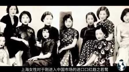 在中国,曾经买一支口红,需要拿出一家三口一个月的生活费。