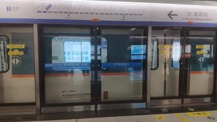 青岛地铁,畅达幸福