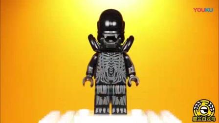 我在乐高非官方创意玩具:异形VS铁血战士!截了一段小视频