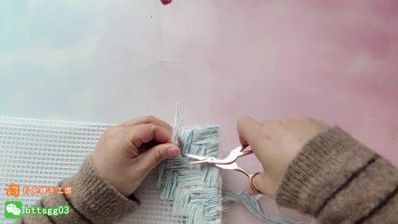 191集【白兔糖手工馆】芙拉网格包手工穿线编织视频教程包身一花样编织图解
