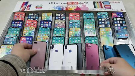 """150元""""苹果手机抽奖""""50台里面有真的手机吗,这次亏了多少"""