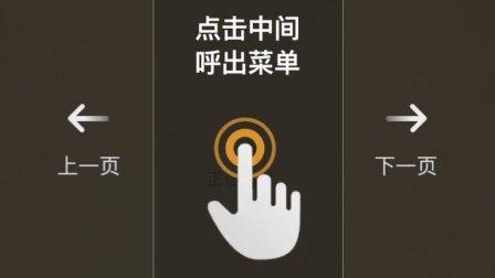 iOS《七猫免费小说》怎么缓存