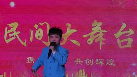 河南民间大舞台,豫剧《大登殿》选段,张丽戏曲艺术培训中心学生李世豪演唱