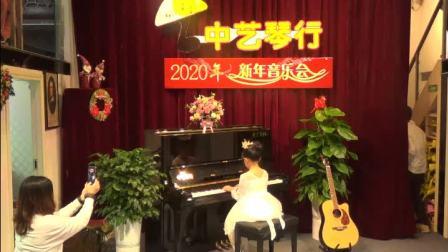 中艺琴行2020年新年音乐会陆欣怡小蜜蜂