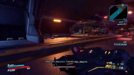 【转载J18018】《无主之地3》DLC莫西的帅杰作全任务1