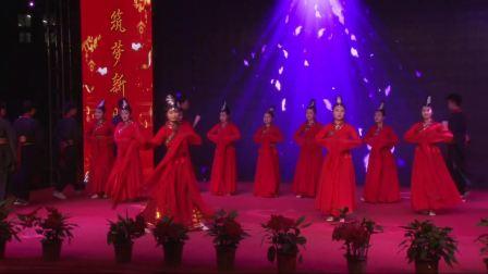 鄂州职业大学计算机学院庆祝新中国成立70周年 建院25周年暨第八届元旦文艺晚会