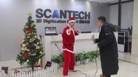 彩色3D扫描仪扫描圣诞老人-思看科技