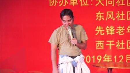 2019年那大镇宣传党的四中全会精神元旦联欢晚会