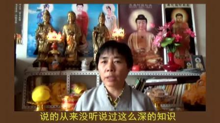 012 王老师在父亲节献法宝(2014年)