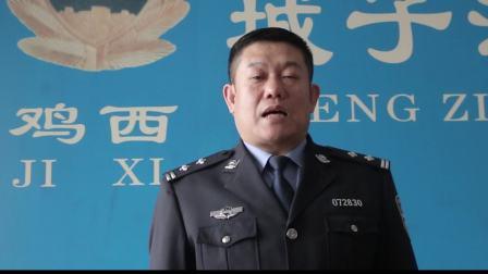 2017鸡西市十大人民评选揭晓仪式实况录像