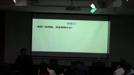 """2020年江苏公务员面试培训班王哲老师对""""长""""字联想分析"""