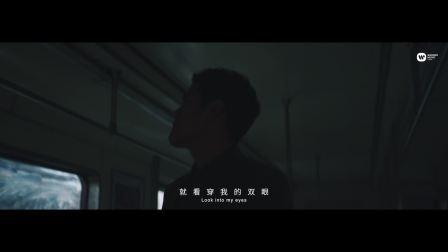向洋《解谜》官方MV