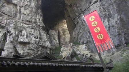 《武隆天生三桥》韩小梅、文平摄制