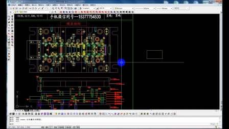 最全的CAD快捷命令讲解