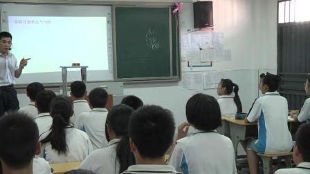 配课件教案 2.人教版物理九年级《第1节 能源》湖北省县一等奖