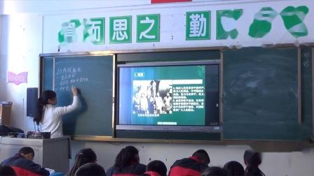 和静县  历史  乔铮  八年级  《内战爆发》