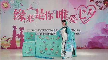 2019-12-24(小姑贤)吕剧-李姣
