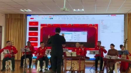 新疆奎屯市新宇民乐乐队演奏《美丽的天山》      指挥李磊