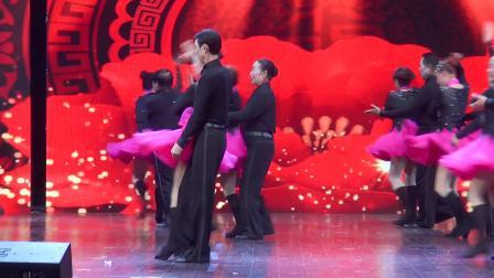 交谊舞《三步踩》