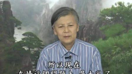 婚姻與家庭--劉素雲居士