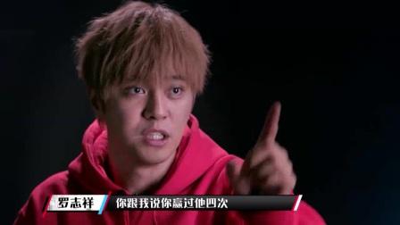 """我在黄子韬加赛复活太纠结,易烊千玺玩结盟,海南""""吴彦祖""""表示不服截了一段小视频"""