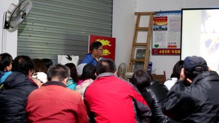 2019上海应用技术大学教工摄影协会摄影采风活动