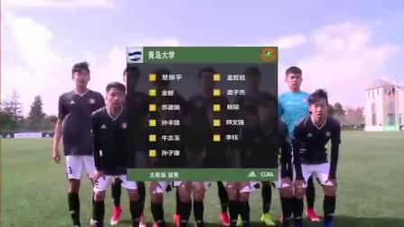 CUFA超冠联赛:延边大学-青岛大学
