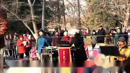 玉渊潭公园激情唱响合唱团大合唱《节日欢歌》2019-12-22。